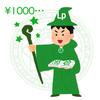 LINE Pay 無料1000円ボーナスを1700円の価値に変えるテクニック【初回特典がすごい】Payトク #ラインペイ