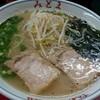 GOURMET〜鹿児島ラーメン食べ比べ9…「みとま」vs 「ふくまん」
