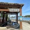 2021年5月 ◆白浜マリオット◆ 周辺観光&足湯スポットを紹介します。