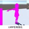 Unity:VRMをLWRPで表示するためのマテリアル変更