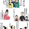 NHK大河ドラマ 真田丸 第30回 感想・絵などをちょこっと