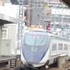 京成電鉄の思い出…