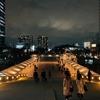 MuleSoftでAPIの作成を体験しよう! in 東京(TERAKOYAFORCE)に参加した話