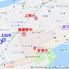 【中央区 女池エリア】新潟市内の住みやすい地域(2) (転勤族・ファミリー編)