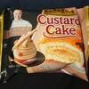 カスタードケーキ 2種のマロンを使ったモンブラン!ロッテが販売するコンビニで買えるチョコ菓子
