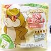 ミネズミの秋の蒸しケーキ / バニプッチのうずまきロール (2011年9月1日(木)発売)