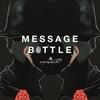 メッセージボトル / amazarashi (2017 FLAC)