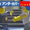 『レゴシティ アンダーカバー』 trouble02 投稿!