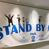 「STAND BY MEドラえもん2」を映画館へ観に行くかどうか。