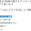【煉獄劇場】第23話 煽り講座jpg編