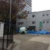 言い訳の東京旅行三日目(4)。美竹通りを歩きながら。West、第二美竹分庁舎を眺めて宮下公園(工事中)まで