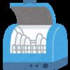 三菱 食洗機 10年目 法令点検を受けた感想 本当に必要? 長期使用製品安全点検制度