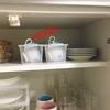 食器棚 コーヒーカップの収納