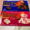 森永:ダースプレミアム(ビター&ミルク・ホワイトルビー)/ベイク 苺のチーズケーキ/小枝 濃い苺