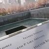 【旅行記】[弾丸世界一周⑭]ニューヨーク観光⑤ グラウンド・ゼロへ