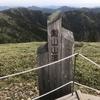 剣山, 登山口までがいちばんツラくて山頂まではめっちゃ楽