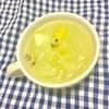 【お母さんの美味しいずぼら飯シリーズ】 シーフードスープ