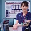 山下智久と新垣結衣のコードブルー 外科医を続けるなら賭けに勝ち続けるしかない