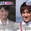 眞子様ご婚約報道NHKのリークが気に入らない*離乳食作り