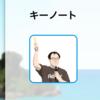 「YAPC::Okinawa 2018 ONNASON」のキーノートスポンサーをすることになりました!
