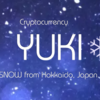 北海道発、地域仮想通貨「YUKI」がエアドロップ(無料配布)やってるよ!