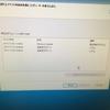 Dell Vostro 3252上のWindows 10でログイン画面が白・黒で点滅する不具合