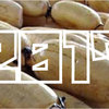 【2017年】「蓮根(れんこん)収穫量」ランキング