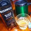 【Whiskey】ブッシュミルズ ブラックブッシュ