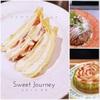 横浜ベイホテル東急『ソマーハウス【スィートジャーニー 9月は秋の収穫祭!】』