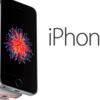 【提案】2018年発売予定の新型iPhoneSEに言いたい事