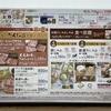 【オススメ5店】広島市(広島市中心部)(広島)にあるしゃぶしゃぶが人気のお店
