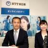 元NEC社員が教える製造業の残業時間削減|NTT東日本オンラインセミナー