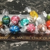 リンツのチョコレート【リンドール】を実際に食べてみた!種類と味紹介