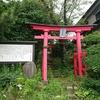 三川町 横山城の歴史と史跡をご紹介!🏯