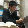 【'18/12/14(金)開催】大学ってなんだ?―第4回てなんだサロン
