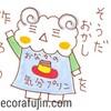 訓練場:北海道旅行の計画を立てよう〜3月下旬からの北海道〜