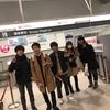 第91回日本学生氷上競技選手権大会 VS日本体育大学戦