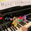 3歳 4歳 レッスン  ソルフェージュからピアノへ トヨダ音楽教室
