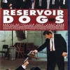 絶対観るべき映画『レザボアドッグス(Reservoir Dogs)』あらすじ・キャスト・評価 タランティーノ監督の真骨頂