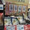 【コンセプト】生鮮米というものがあるのか