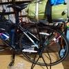 自転車関係の買い物 ロード武骨化 【自転車】