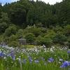石照庭園 ~庭園師の巨匠が奥出雲で手掛けた名庭園~
