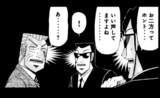 アニメ『トネガワ』追加キャスト発表っ・・・!!