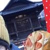 巳の日 金運UP⁉️弁天さんに幸先初詣