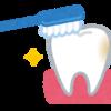 ホームケアでは歯の黄ばみが取れない。テトラサイクリン歯(画像付き) その原因とホワイトニングによる治療について