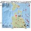 2016年08月21日 01時11分 青森県津軽北部でM3.1の地震