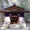 宝玉稲荷神社のご利益(失せ物が戻る)