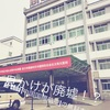 Air China (中国国際航空)の乗り継ぎ失敗。連れて行かれた無料ホテルとは?