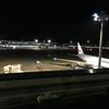 【第三回】成田空港で一人開発合宿をしてきました