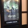TVアニメ版Fate/Apocrypha 1~2話先行上映会inバルト9に行ってきました。